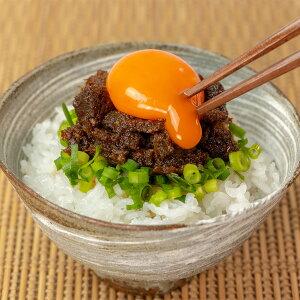 仙台ラー油 3個セット 牛タンラー油 ご飯のお供 じんちゅう 陣中 TV放映 マツコ&有吉かりそめ天国 具の9割に牛タンを使用