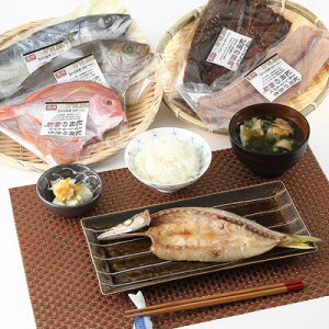 送料無料 日本で唯一! 梅塩の干物&味醂干し(湯浅醤油使用)セット | 魚義商店・和歌山県
