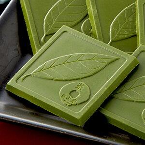 宇治抹茶 チョコレート 50枚 スイーツ お菓子 お取り寄せスイーツ sweets 巨泉 京都