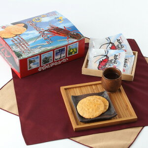 和菓子 カルシウムたっぷり 伊勢えびせんべい(20枚入2箱セット) 有限会社大野荘 千葉県