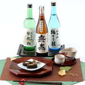 お酒 日本酒 純米吟醸酒 純米吟醸酒 3種セットで飲み比べ! 純米仕込みセット 晴雲酒造株式会社 埼玉県
