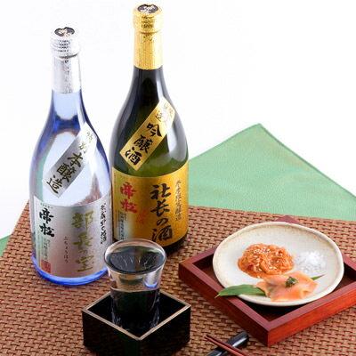 送料無料 日本酒 吟醸酒 贈り物に選んだら、出世まちがいなし! 帝松 出世酒セット 720ml 松岡醸造株式会社 埼玉県 吟醸酒・特別本醸造酒