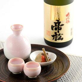 日本酒 大吟醸酒 フルーティーな香味とまろやかな口当たり 帝松 鳳翔 1800ml 松岡醸造株式会社 埼玉県