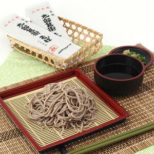 そば 乾麺(日本蕎麦) 日本そばの逸品 金線太郎兵衛そば(10束) サラヤ株式会社