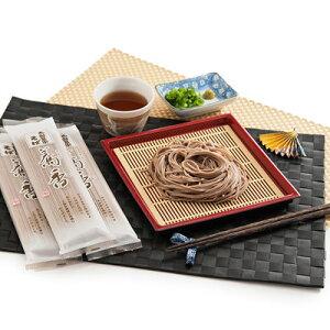そば 乾麺(日本蕎麦) 良質な国産原料にこだわった 香り豊かな蕎麦 太郎兵衛そば 蕎香(20束) サラヤ株式会社