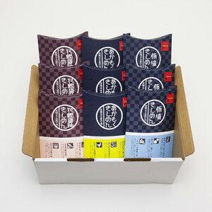 選びぬいた原料を使い安心・安全の麺づくりにこだわる 奴 尾張きしめん味くらべ 株式会社秋田製麺所・愛知県