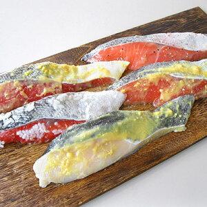 数ある漬け魚の中でも 好評であった魚種を更に厳選 北の匠味 彩〜いろどり〜
