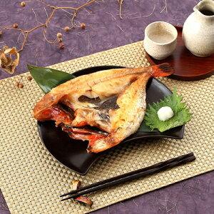 北海道 お取り寄せ きんき 魚 約300g 一夜干し 知床 旨味