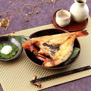 北海道 お取り寄せ きんき 魚 約360g 一夜干し 知床 旨味