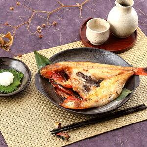 北海道 お取り寄せ きんき 魚 約400g 一夜干し 知床 旨味