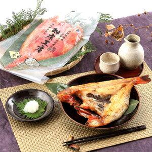 北海道 お取り寄せ きんき 魚 約240g×2 一夜干し 知床 旨味