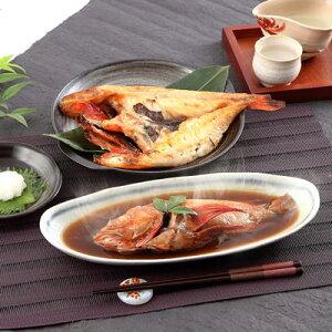 北海道 お取り寄せ きんき 一夜干し 姿煮 2種 希少 鮮度