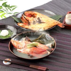 北海道 お取り寄せ きんき 一夜干し 出汁煮半身 鮮度 凝縮