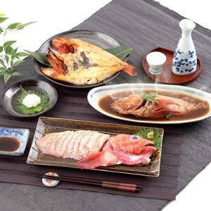 送料無料 北海道 お取り寄せ きんき 三昧 一夜干し 姿煮 刺身 鮮度