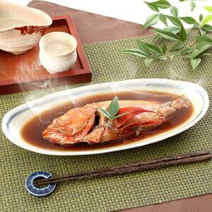 海鮮 北海道 お取り寄せ きんき 姿煮 1尾 約250g 新鮮 素材 旨味