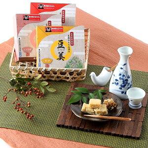 豆腐 もろみ漬け チーズのような味わい 豆美(とうび)4種入りギフトセット 吉住豆腐店 熊本県