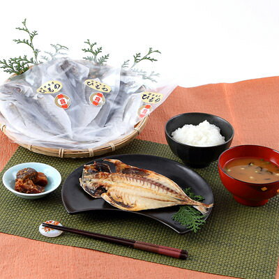 海鮮 安心と安全の無添加 魚栄天日干し鯵の干物8枚セット