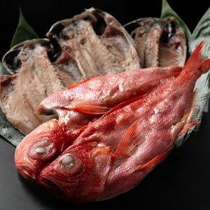 金目鯛の干物とあじの干物 セット 3枚 詰め合わせ 個包装 魚 ひもの あじの開き 金目鯛 干物 冷凍 無添加 沼津 伊豆 魚栄商店