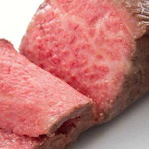 黒毛和牛稀少部位「イチボ」 ローストビーフ300g