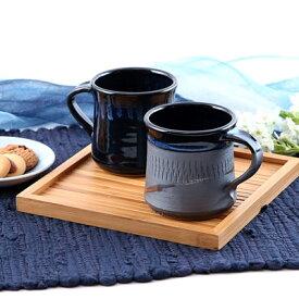 送料無料 福岡県小石原焼 ペアマグカップ