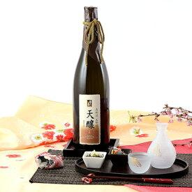 日本酒 大吟醸酒 山田錦を使用した自信作 香の泉 大吟醸 天醸 滋賀県