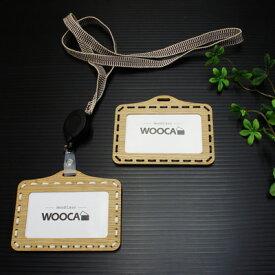 送料無料 IDカード用 木の温もりを持った IDカード・ケース(All wood) WOOCA アルファ企画