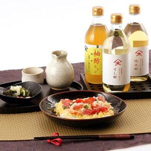 お取り寄せ 純米酢 セット 5×500ml 大山食品株式会社 宮崎県