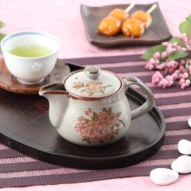送料無料 急須 九谷焼 お茶はもちろん紅茶にも利用できる しだれ桜 小【裏絵】