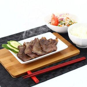 お取り寄せ 牛タン 味噌漬け 300g 仙台名物 株式会社すてーきはうす伊勢屋 宮城県