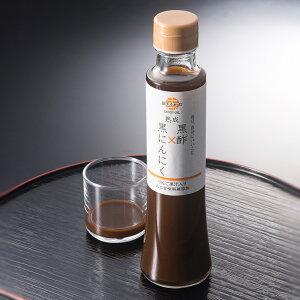 お取り寄せ 黒酢 飲む酢 おいしい 黒にんにく 200ml 株式会社リライト 東京都