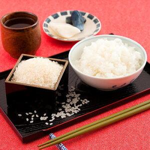 安心安全でふわっふわの食感がおいしい 特別栽培米無農薬白虎米 5kg