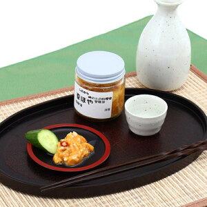 グルメ 北海道 お取り寄せ 珍味 真ほや 塩麹漬 3個セット 無添加無着色