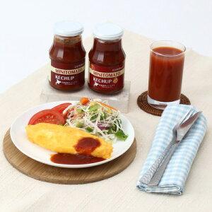 北海道 お取り寄せ トマトケチャップ ミニトマト レギュラー ピリ辛 6本セット