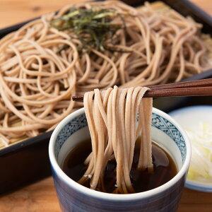 手のべ ぼたんそば 蕎麦 乾麺 北海道 ぼたん蕎麦 麺 日本そば 牡丹そば ざる蕎麦 お土産 そば 北海道アグリマート