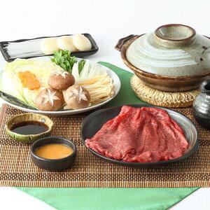 送料無料 厳選食材を使用した 兵庫県産牛(または特選黒毛和牛)しゃぶしゃぶ セット
