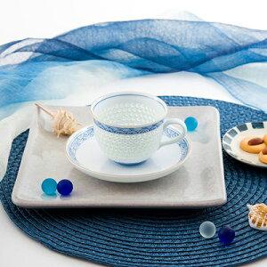 送料無料 匠の技が随所に光るこだわりの器 水晶彫り青海波珈琲碗皿