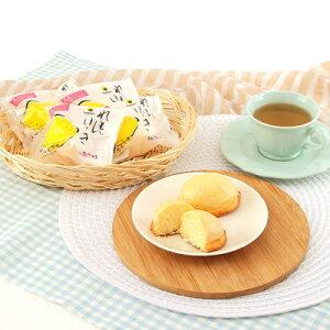スイーツ ケーキ お取り寄せスイーツ sweets レモンケーキ 20個