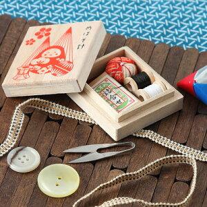 送料無料 手の平にすっぽり収まる ちいさな裁縫セット(金沢)