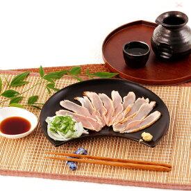 お取り寄せコーチン タタキ 200g×5枚 鶏肉プロの店 黒田商店 香川県