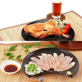 お取り寄せコーチン 骨付足 2本 タタキ 1枚 鶏肉プロの店 黒田商店 香川県
