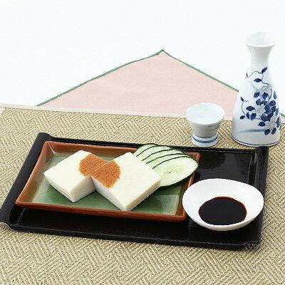 江戸時代に南蛮国から伝えられた伝統の味 紀州名産 蒲鉾「なんば焼」2枚箱入