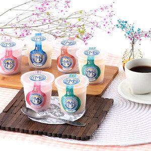 北海道 お取り寄せスイーツ sweets ミルクシャーベット プレミアム 十勝 10個セット