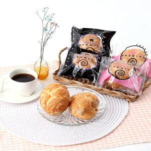 北海道 お取り寄せスイーツ sweets シュークリーム ミルクシュー いちごミルクシュー 7セット 十勝