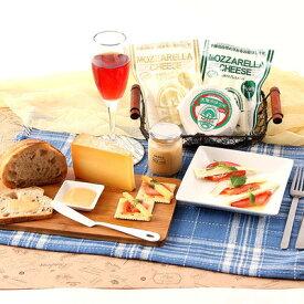 北海道 お取り寄せ チーズ 乳製品 バラエティセット 5種 モッツアレラチーズ