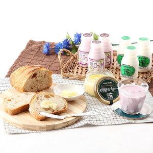 送料無料 北海道 お取り寄せ 飲むヨーグルト バター ハスカップ味 セット