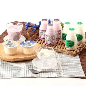 送料無料 北海道 お取り寄せ こだわり 乳製品 セットC ヨーグルト ムース