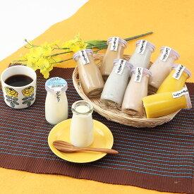 北海道 お取り寄せスイーツ sweets プリン 10個 こだわり 乳製品 セットF