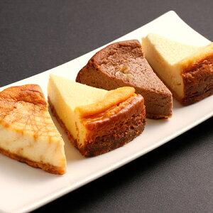 洋菓子 北海道 お取り寄せスイーツ sweets チーズケーキ 4個 ギフトセット 十勝 生乳使用