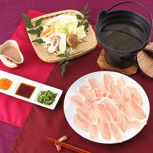 北海道 お取り寄せ 豚肉 かみこみ豚 800g しゃぶしゃぶ セット