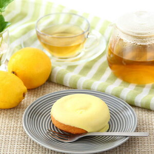 送料無料 ドーナツ お取り寄せスイーツ sweets レモン 12個